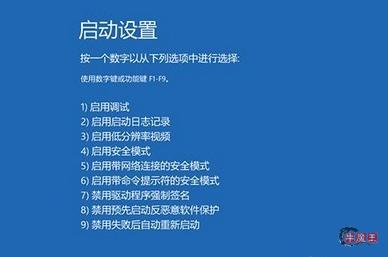 win10电脑频繁蓝屏重启怎么解决?-牛魔博客