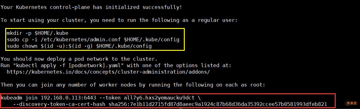 ARM架构安装Kubernetes集群-牛魔博客