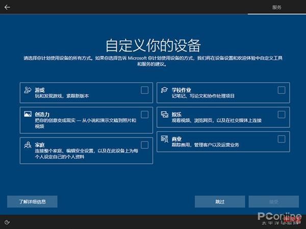Win10迎来大变身!Win10 Build 21277新版速览-牛魔博客
