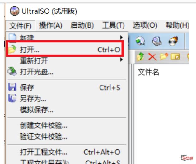 换个口味:教你如何使用u盘安装Linux centos7 系统-牛魔博客