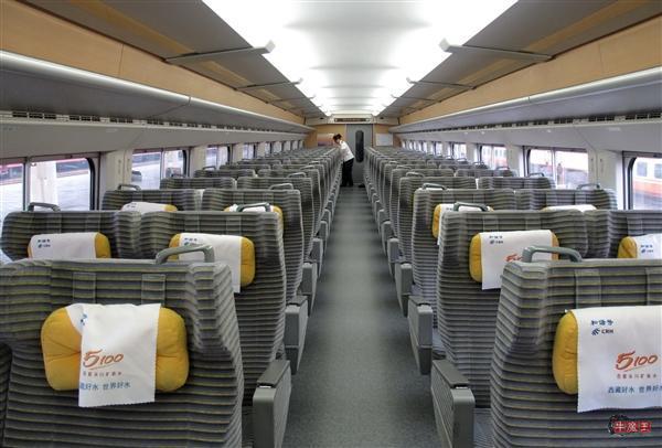 12306悄然推出计次•定期票功能:京沪高铁20次票价11240元-牛魔博客