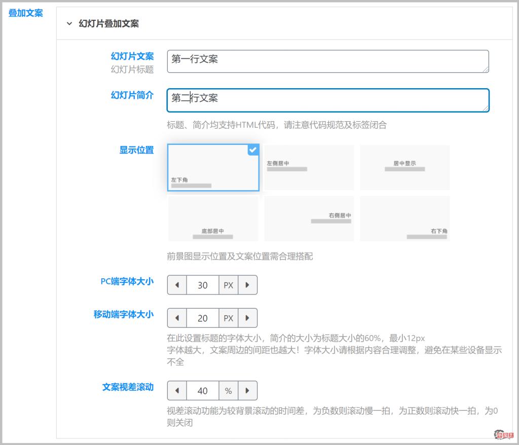 Zibll子比主题V5-全的幻灯片功能简介及使用教程-牛魔博客