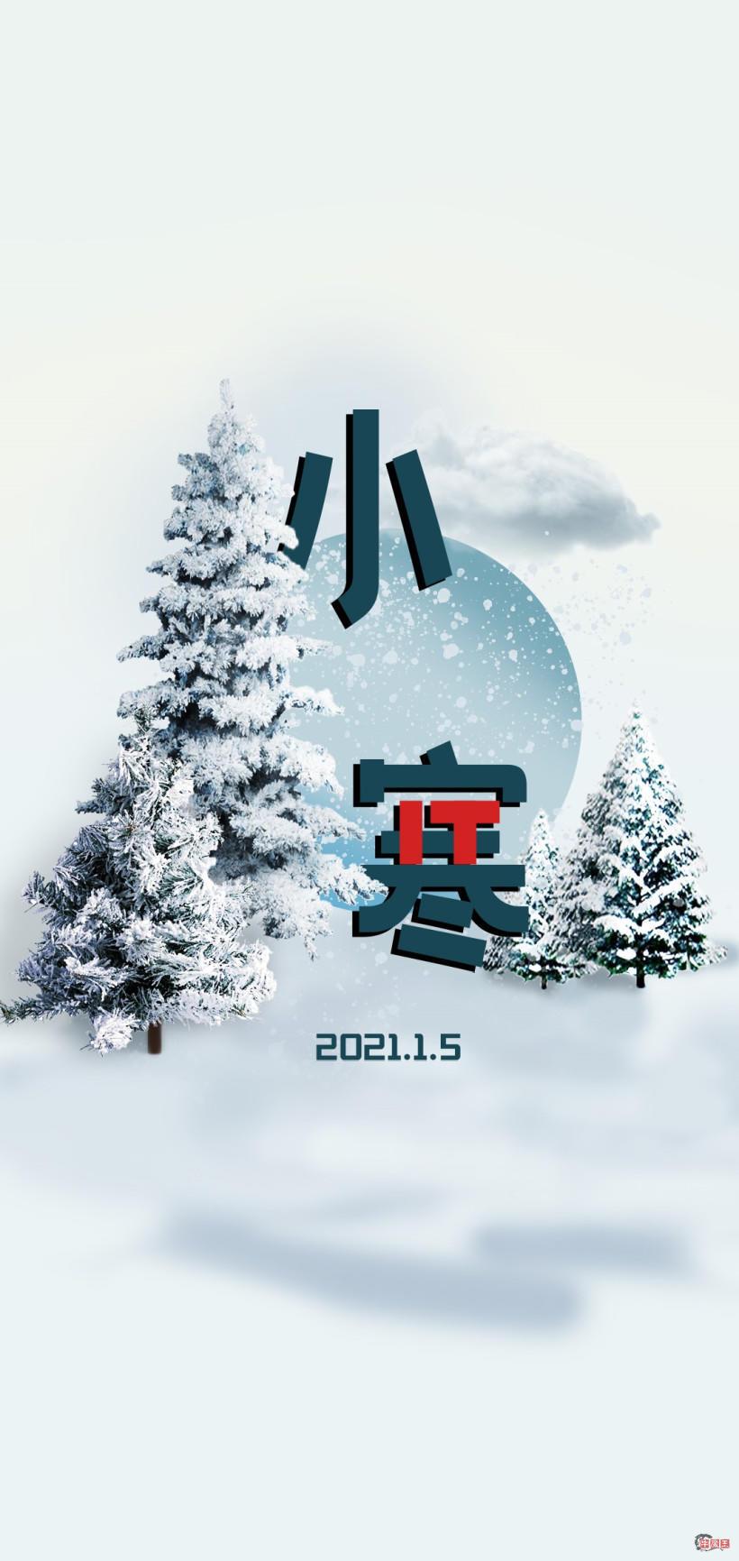今日小寒:处三九日,大雪厚半尺-牛魔博客