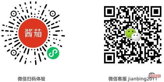 酱茄开源小程序1.30更新,增加微信api评论检测-牛魔博客