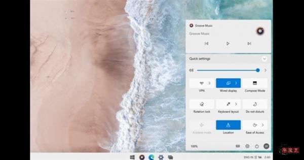 Windows 10X操作中心抢先看:功能更丰富 布局更简洁-牛魔博客