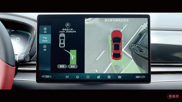 比亚迪汉EV视觉融合全自动泊车系统到来!今日OTA升级开启-牛魔博客