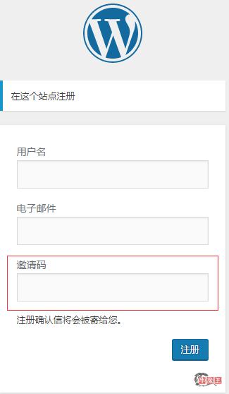 WordPress注册邀请码插件:Ashuwp invitaion code-牛魔博客
