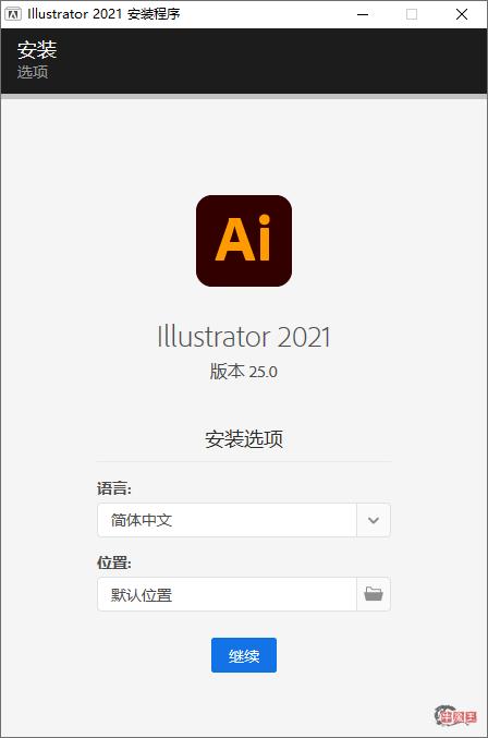矢量绘图设计工具Illustrator 2021 v25.2.1-牛魔博客