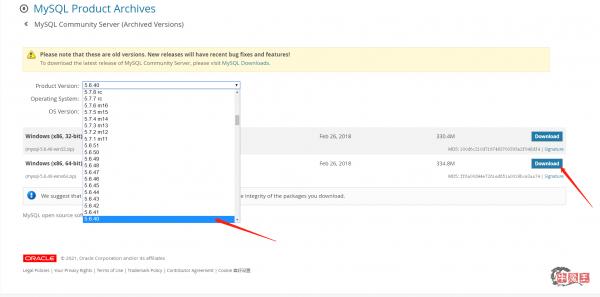教你怎么在Windows系统上手动搭建MySql数据库-牛魔博客