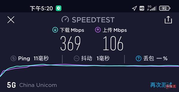 果真不限速!阿里云盘5G下载体验:狂飙58MB/s-牛魔博客