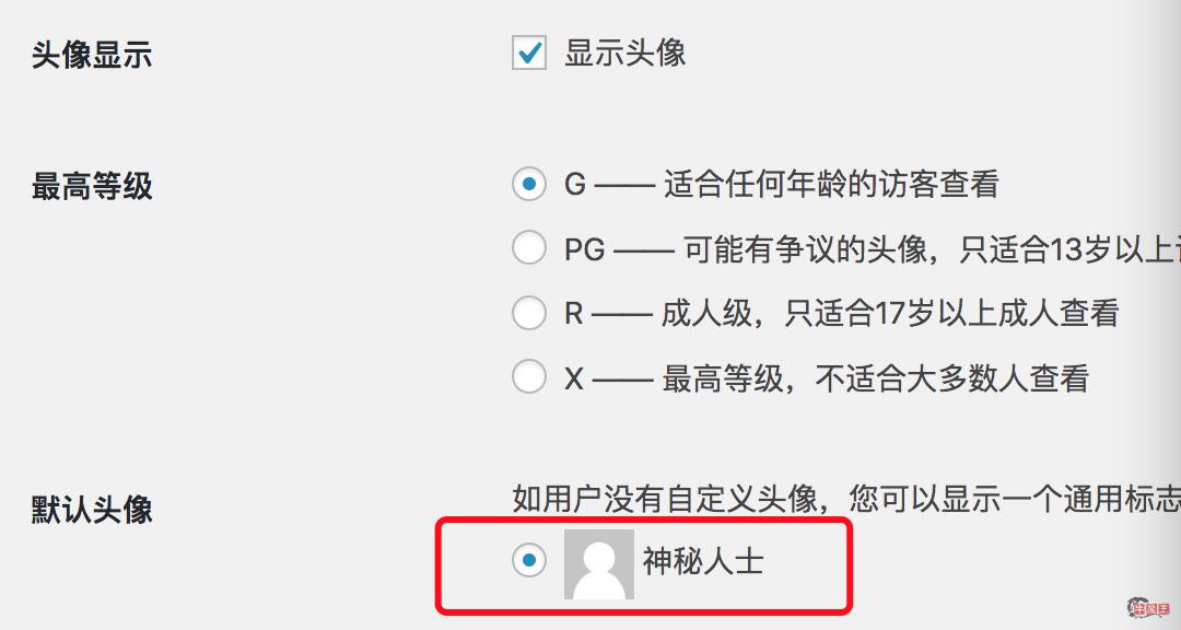 如何解决 Gravatar 用户头像打不开的问题-牛魔博客