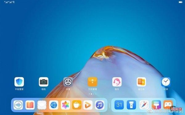 麒麟9000+鸿蒙OS!华为MatePad Pro 2亮点提前看-牛魔博客