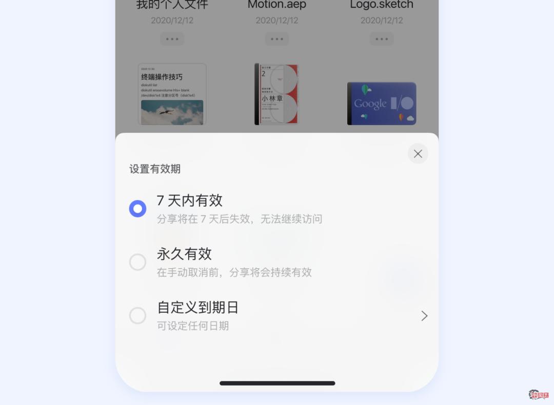 阿里云盘 App 2.1.8 分享体验官方详解:不限速下载,公开或加密,支持文件夹/一键保存-牛魔博客