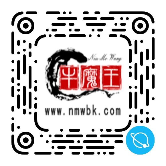QQ小程序-牛魔博客